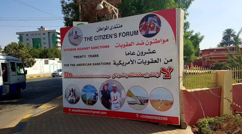 sudan-at-the-imf:-behind-appearances-of-financial-orthodoxy-–-african-arguments